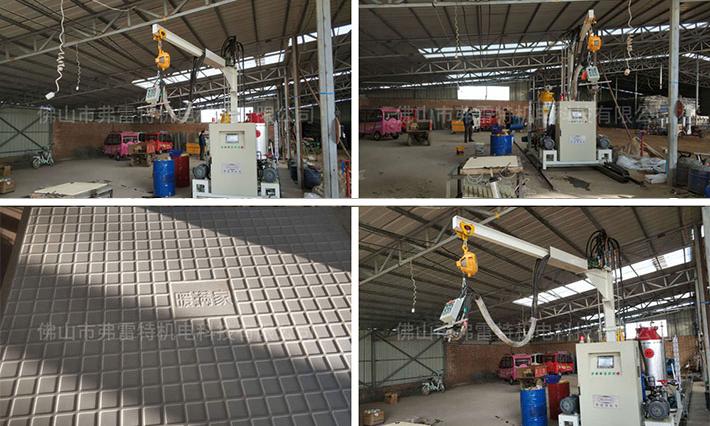 Henan floor heating manufacturer