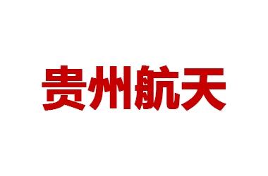 Guizhouhangtian