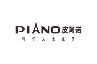 Piano water heater