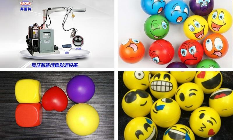 Shanghai toy ball soft foam PU polyurethane foaming machine